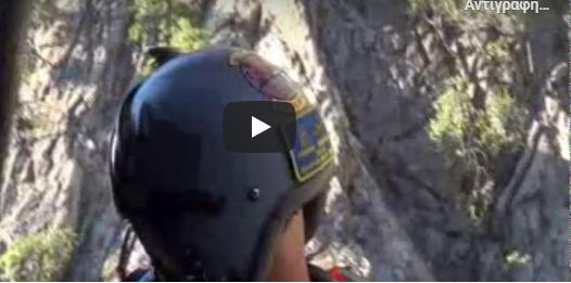 Εντυπωσιακό βίντεο με τη διάσωση Super Puma