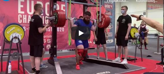Φρικιαστικός τραυματισμός στην άρση βαρών – Δεν άντεξε τα 400 κιλά, έσπασαν τα γόνατά του (vid)