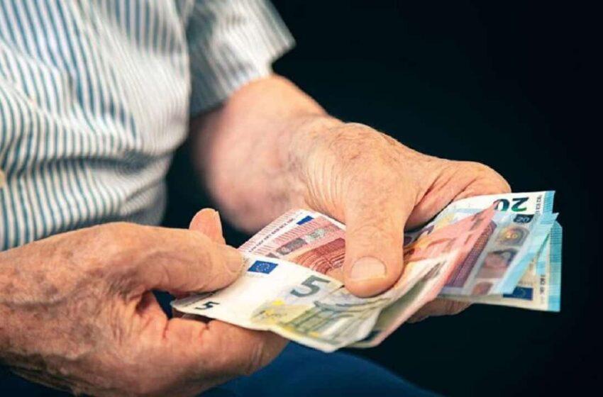 Πληρωμή συντάξεων Σεπτεμβρίου: Πότε θα γίνει ανά Ταμείο