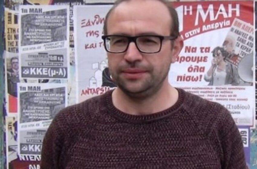 Τζεμαλή Μηλιαζήμ: Απαλλάχτηκε ο εκπαιδευτικός από τις κατηγορίες για αναρτήσεις υπέρ των προσφύγων