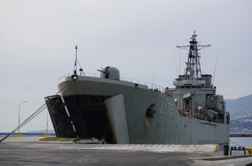 Αποστολή βοήθειας στον Λίβανο με το αρματαγωγό «Ικαρία»