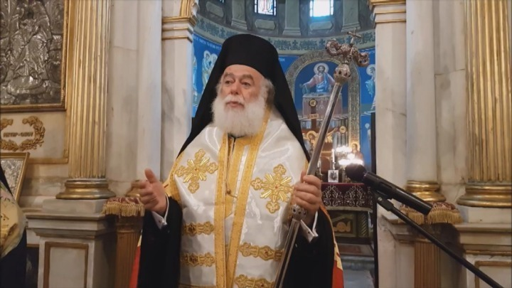 Συγχαρητήριες επιστολές του Πατριάρχη Αλεξανδρείας προς τον Κυρ. Μητσοτάκη και τους ΥΠΕΞ Ελλάδας-Αιγύπτου