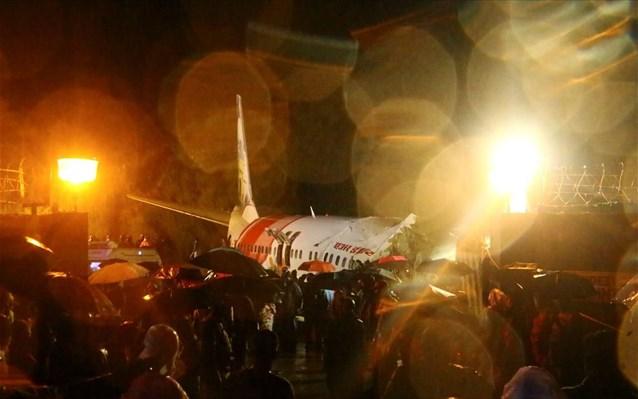 Ινδία: Στο μικροσκόπιο τα «μαύρα κουτιά» του Boeing της Air India Express