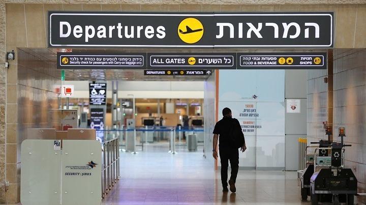 Το Ισραήλ καταργεί την καραντίνα για τους ταξιδιώτες ορισμένων χωρών – συμπεριλαμβάνεται και η Ελλάδα