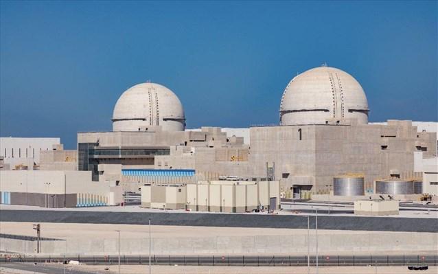 Σε λειτουργία τέθηκε το πρώτο πυρηνικό εργοστάσιο των Ηνωμένων Αραβικών Εμιράτων
