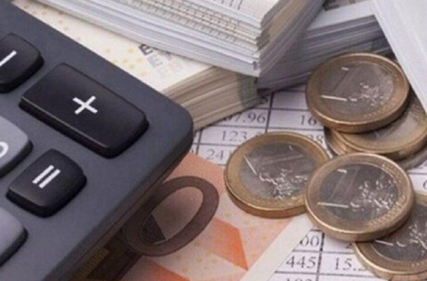 Επίδομα 534 ευρώ: Αναστολή εργασίας, αιτήσεις, πληρωμές