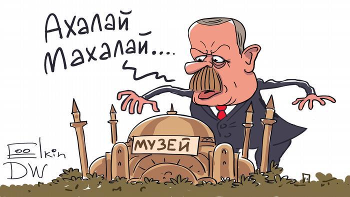 """FAZ: """"Φαινομενικός γίγαντας ο Ερντογάν, οδηγεί την Τουρκία στη φτώχεια"""""""
