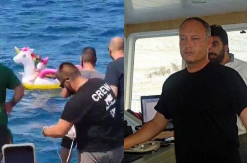 Συγχαρητήρια Μητσοτάκη στον καπετάνιο που έσωσε το 4χρονο παιδί