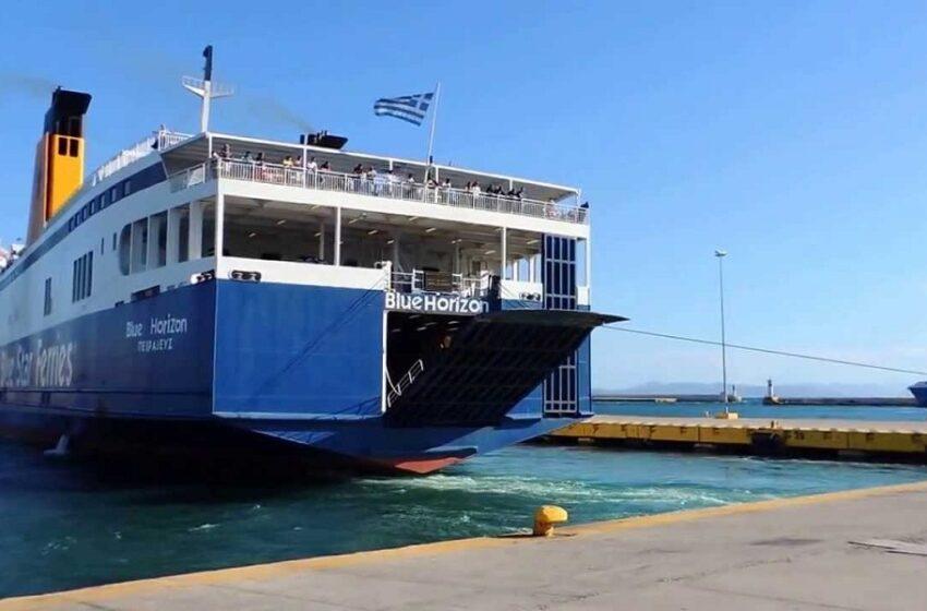 Έκρηξη Ηράκλειο: Έγινε στο Blue Orizon της Blue Star Ferries – Τέσσερις τραυματίες, ένας σοβαρά