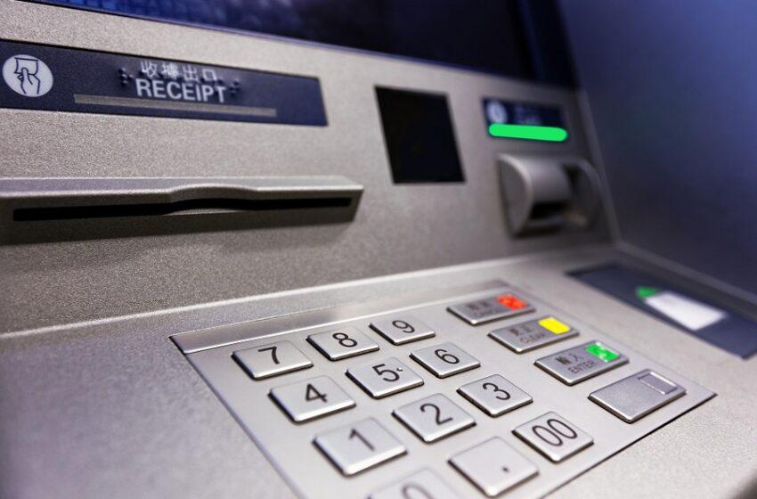 Παρακαλώ περάστε στο ΑΤΜ –  Αλλάζουν όλα στις τραπεζικές συναλλαγές