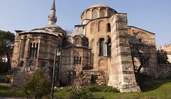 Ο Ερντογάν τορπιλίζει ξανά τον διάλογο- Μετατρέπει σε τζαμί και τη Μονή της Χώρας στην Κωνσταντινούπολη