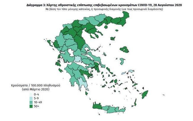 """Ο """"χάρτης"""" των 270 νέων κρουσμάτων κοροναϊού – Στην Αττική τα 112"""