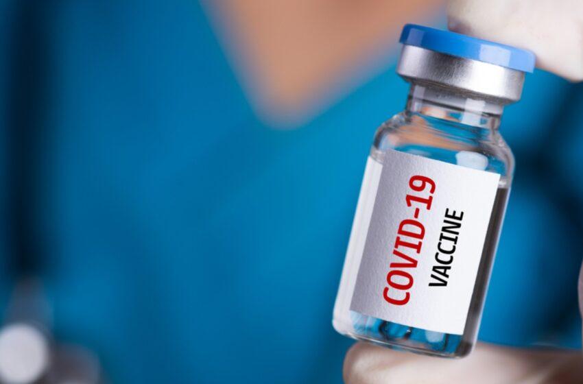 Κοροναϊός: Όλα τα νεότερα για το εμβόλιο