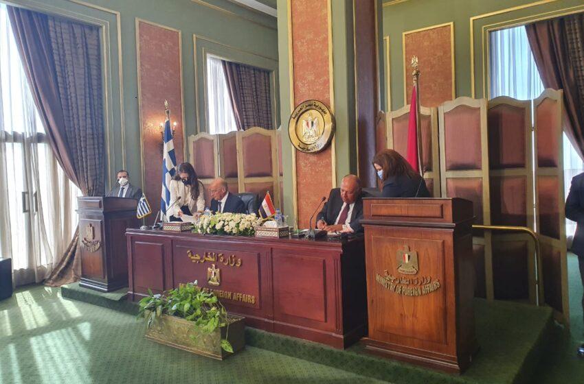 Έπεσαν οι υπογραφές για την ΑΟΖ Ελλάδας – Αιγύπτου