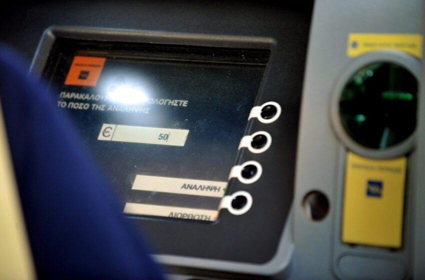 Επίδομα 534 ευρώ: Πότε θα καταβληθεί, ποιοι εξαιρούνται