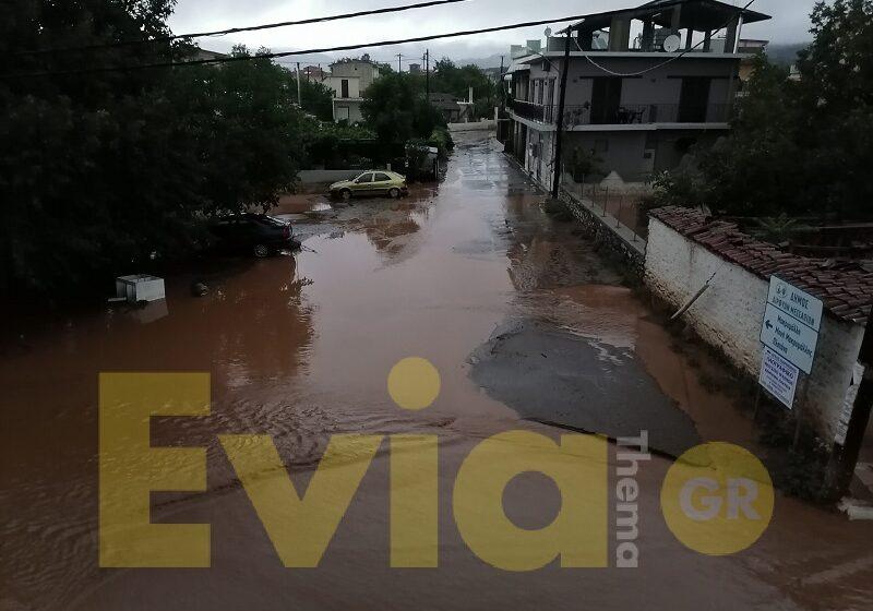 Πλημμύρες Εύβοια: Κινδυνεύουν άνθρωποι – Μεγάλη επιχείρηση της ΕΜΑΚ
