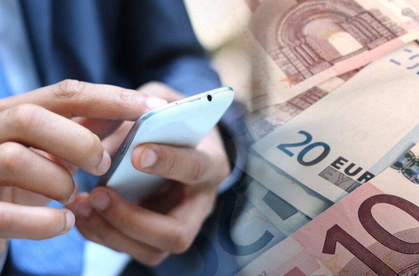 Φορολογία: Ξαφνική εγκύκλιος της ΑΑΔΕ  για την μείωση προκαταβολής φόρου