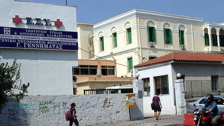 """Θεσσαλονίκη: Δέκα κρούσματα κοροναϊού στο νοσοκομείο """"Γεννηματάς"""" (vid)"""