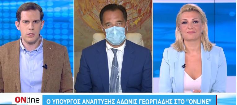Ο Α. Γεωργιάδης φορά συνέχεια μάσκα στο γραφείο του αλλά σε… εκδηλώσεις την αποφεύγει (vid)