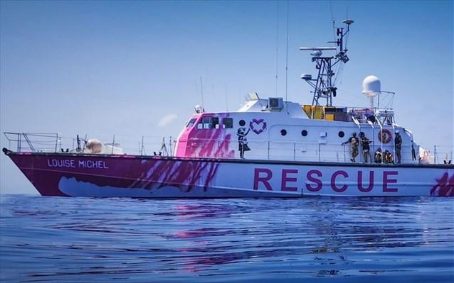 Στην Λαμπεντούζα οι 49 πρόσφυγες που διέσωσε το πλοίο του Banksy
