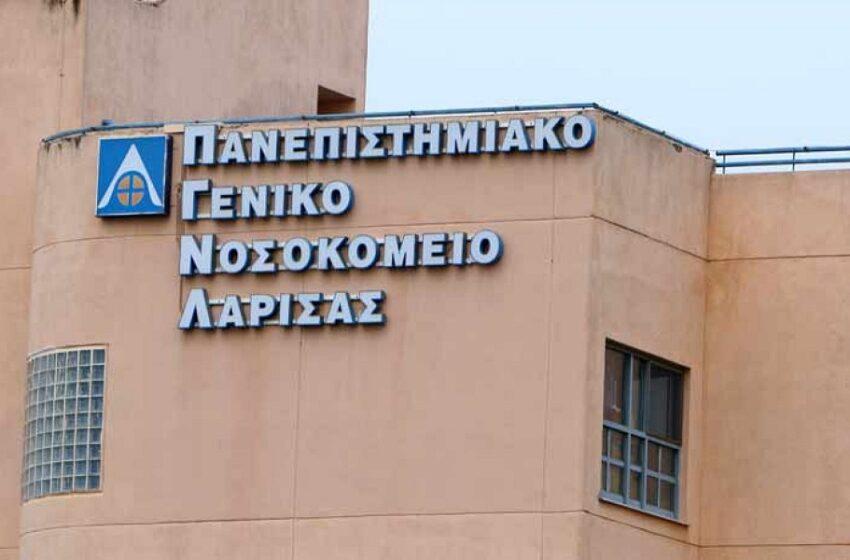 Κοροναϊός: Τι έδειξαν τα τεστ για τους γιατρούς στο Γενικό νοσοκομείο στη Λάρισα