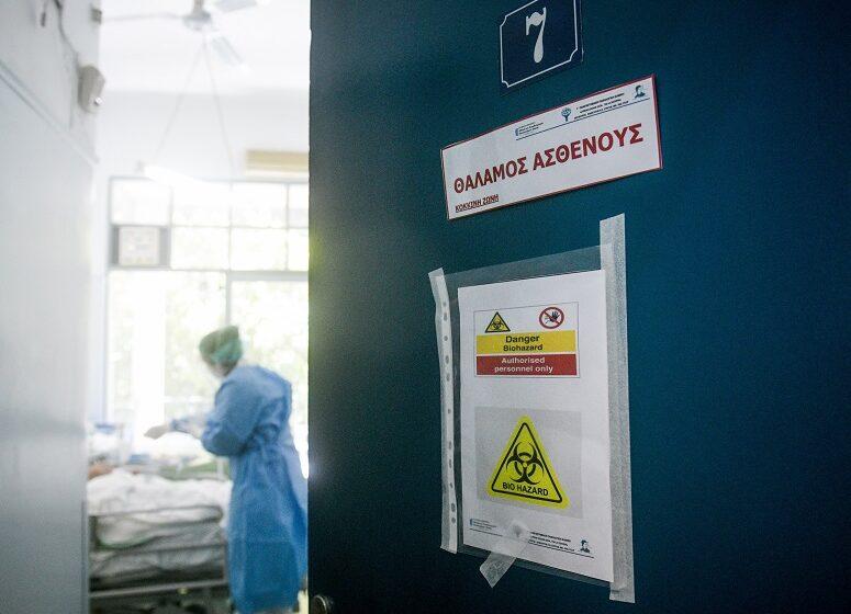 Βαίνει εκτός ελέγχου η πανδημία – Κόκκινος συναγερμός από τους ειδικούς – Πρώτη η Θεσσαλονίκη σε κρούσματα (πίνακες, vid)