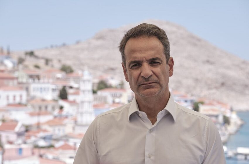 Kυρ. Μητσοτάκης από τη Ρόδο: Η συμφωνία με την Αίγυπτο αναγνωρίζει κυριαρχικά δικαιώματα στα νησιά
