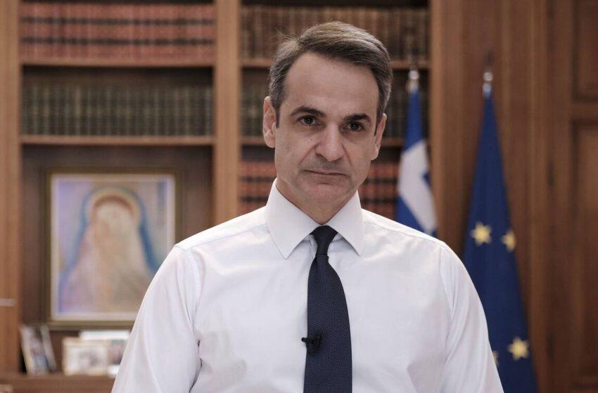 Ενημερώνει τους πολιτικούς αρχηγούς ο Μητσοτάκης για τις ραγδαίες εξελίξεις με την Τουρκία