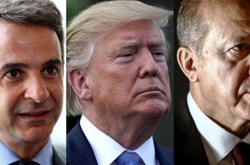 """Παρέμβαση Τραμπ για αν. Μεσόγειο – Επικοινώνησε με Μητσοτάκη και Ερντογάν – """"Πρέπει να δεσμευτείτε σε διάλογο"""""""