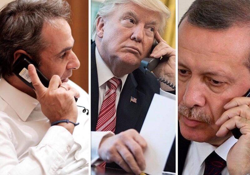 Παρασκήνιο: Πολλοί οι λόγοι της παρέμβασης Τραμπ σε Μητσοτάκη- Ερντογάν, ο εξής ένας….