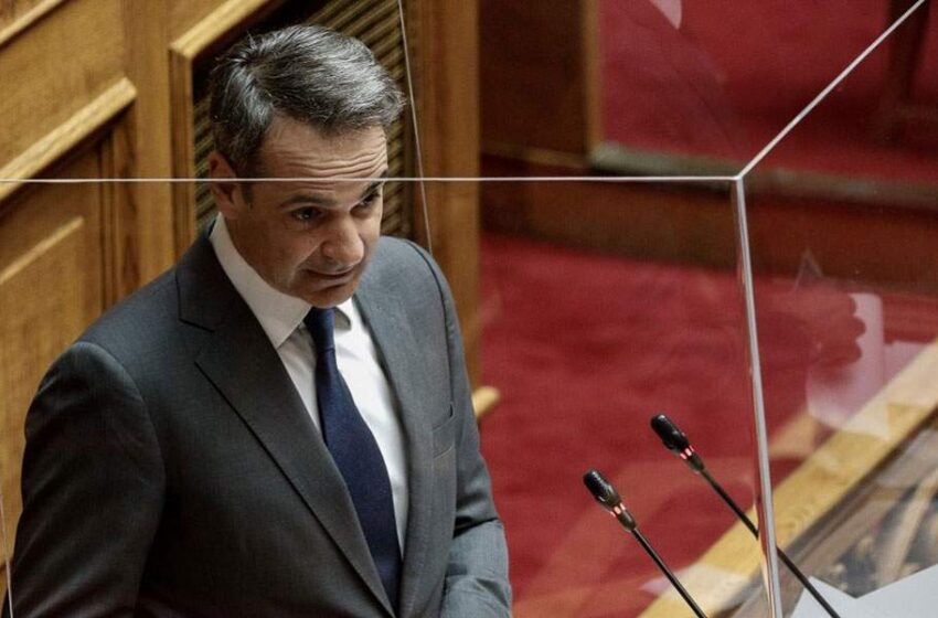 Κυρ. Μητσοτάκης: Η Ελλάδα επεκτείνει την αιγιαλίτιδα ζώνη στο Ιόνιο στα 12 ν.μ. (vid)