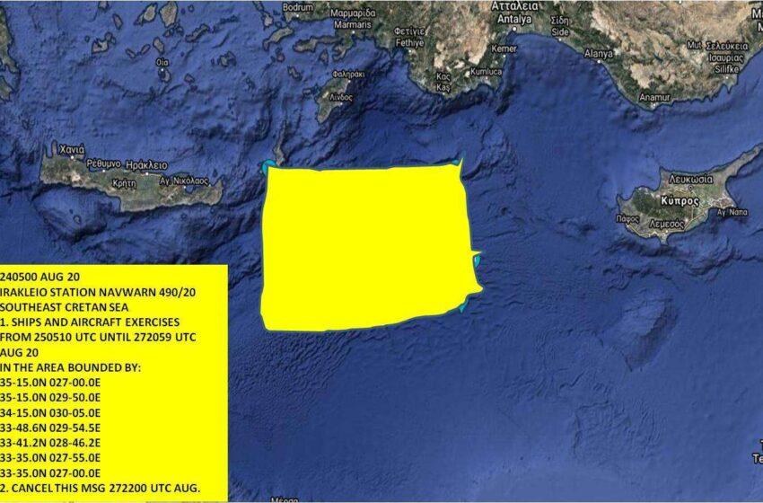 Αυτός είναι ο χάρτης της ελληνικής αντι-Νavtex – Πού συμπίπτει η άσκηση με το Oruc Reis
