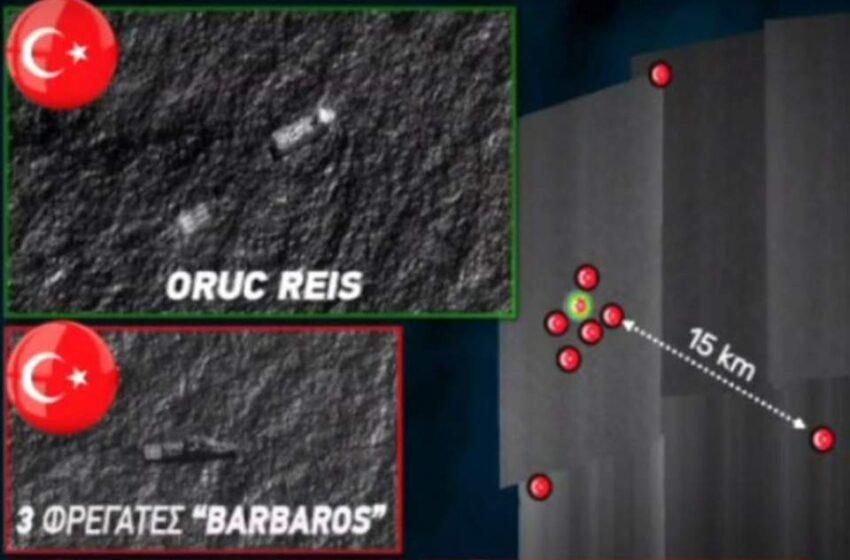Φωτογραφία από Ισραηλινό δορυφόρο: Το Oruc Reis με απλωμένα καλώδια στην ελληνική υφαλοκρηπίδα