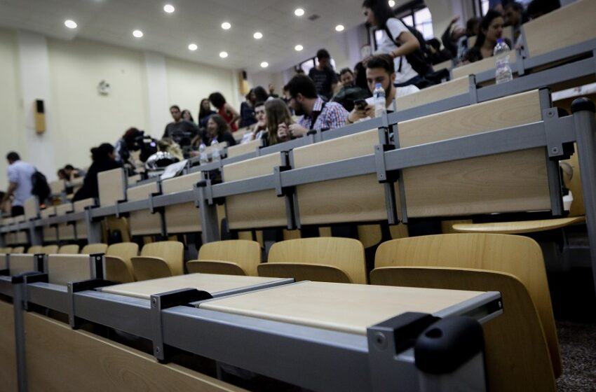 Αλλαγές στην εισαγωγή στα Πανεπιστήμια