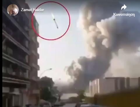 Βηρυτός: Βίντεο δείχνει να πέφτει ρουκέτα πριν από την έκρηξη – Ποια είναι η πραγματικότητα (vid)