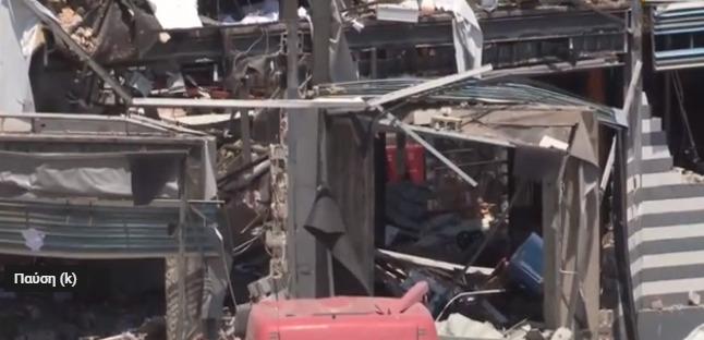 Βηρυτός LIVE: Εικόνες ολικής καταστροφής
