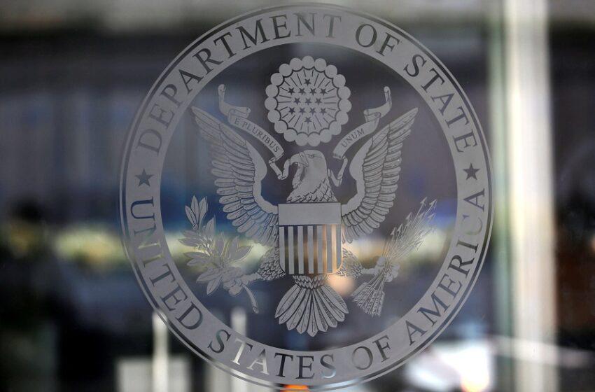 Αμερικανική αντίδραση στη συμφωνία Ελλάδας – Αιγύπτου