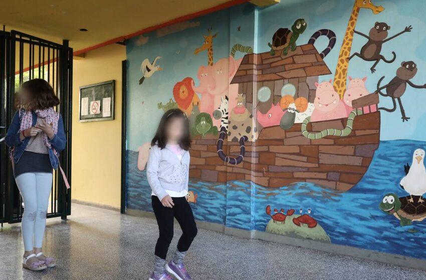"""Ανατροπή με τα σχολεία: Όλος ο σχεδιασμός στον """"αέρα"""" – Δηλώσεις Υπ. Παιδείας (vid)"""