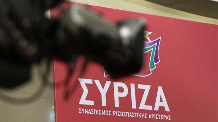 ΣΥΡΙΖΑ: Να μην μετατραπεί η χώρα σε ξέφραγο αμπέλι παρακρατικών μηχανισμών