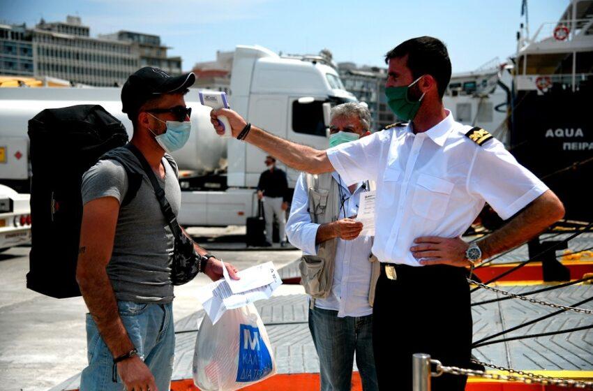 Περιφέρεια Αττικής: Τεστ κοροναϊού σε όσους επιστρέφουν στα λιμάνια Πειραιά και Ραφήνας