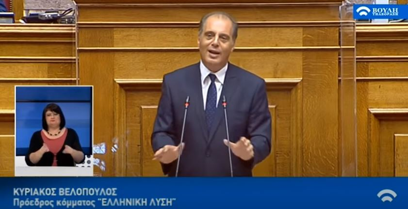 Βελόπουλος: Κάνετε εκπτώσεις στην κυριαρχία της χώρας (vid)