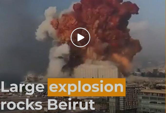 Βίντεο ντοκουμέντο: Η στιγμή των εκρήξεων στη Βηρυτό (vid)