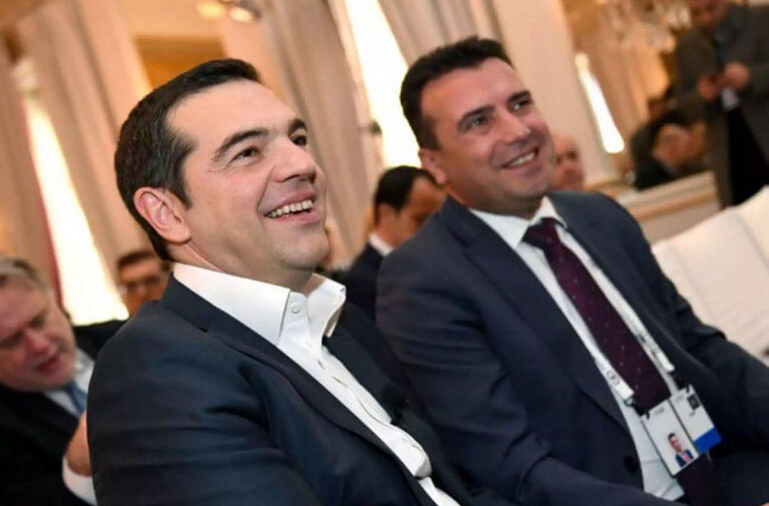 Τσίπρας σε Ζάεφ: Χαίρομαι που η ΝΔ όχι μόνο σέβεται αλλά δίνει και μάχες για τη Συμφωνία των Πρεσπών