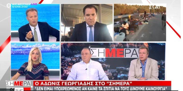 Γεωργιάδης για πρόσφυγες:  Να σηκωθούν να φύγουν, δεν είναι ακροδεξιό αυτό – Επέμεινε για Κουρτάκη (vid)