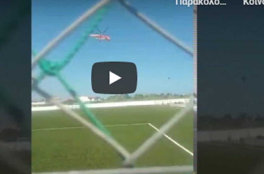 Παραλίγο ατύχημα: Αναγκαστική προσγείωση πυροσβεστικού ελικοπτέρου στην Αρτέμιδα (vid)