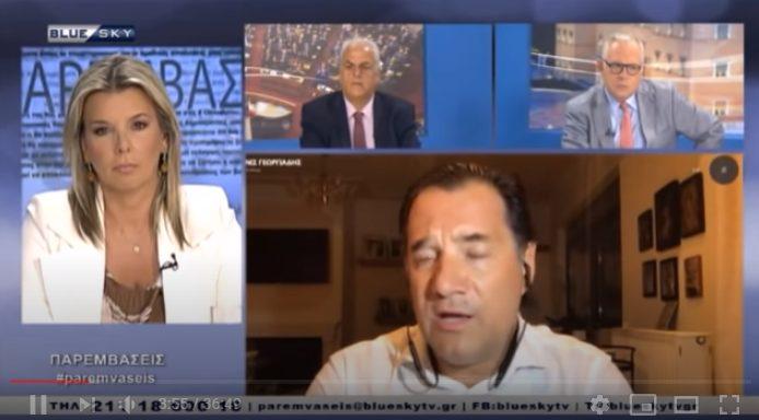 Α. Γεωργιάδης για XΧL μάσκες: Καλύψαμε μία φασαρία του ΣΥΡΙΖΑ, έγινε γρήγορα, μπορεί να έχει και λάθη (vid)
