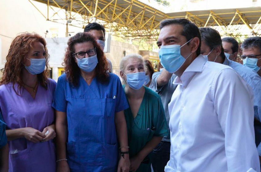 Τσίπρας: Η ευθύνη δεν ανήκει στους πολίτες, αλλά στην κυβέρνηση – Άμεσα 15.000 προσλήψεις, επίταξη ιδιωτικών ΜΕΘ και δωρεάν τεστ