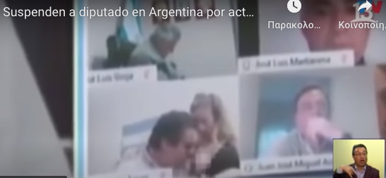Χαμός στην Αργεντινή με τις live ερωτικές περιπτύξεις βουλευτή (vid)