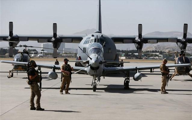 Αφγανιστάν: Τουλάχιστον 30 άμαχοι σκοτώθηκαν από αεροπορική επιδρομή κατά των Ταλιμπάν