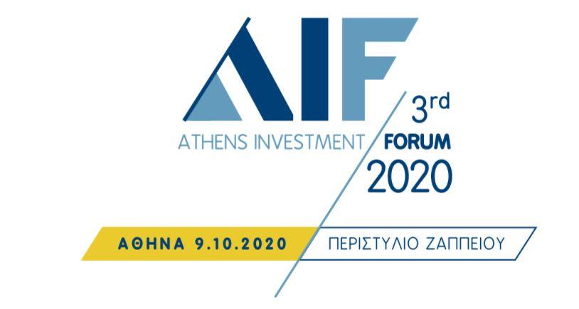 Η ελληνική οικονομία μπροστά στην πρόκληση της βιώσιμης ανάπτυξης
